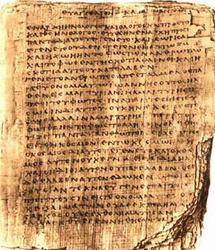 Papyrus Bodmer de l'Evangile selon saint Jean