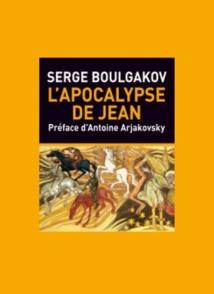 L'Apocalypse de Jean (Serge Boulgakov)